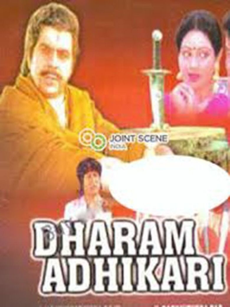 Dharm Adhikari movie poster