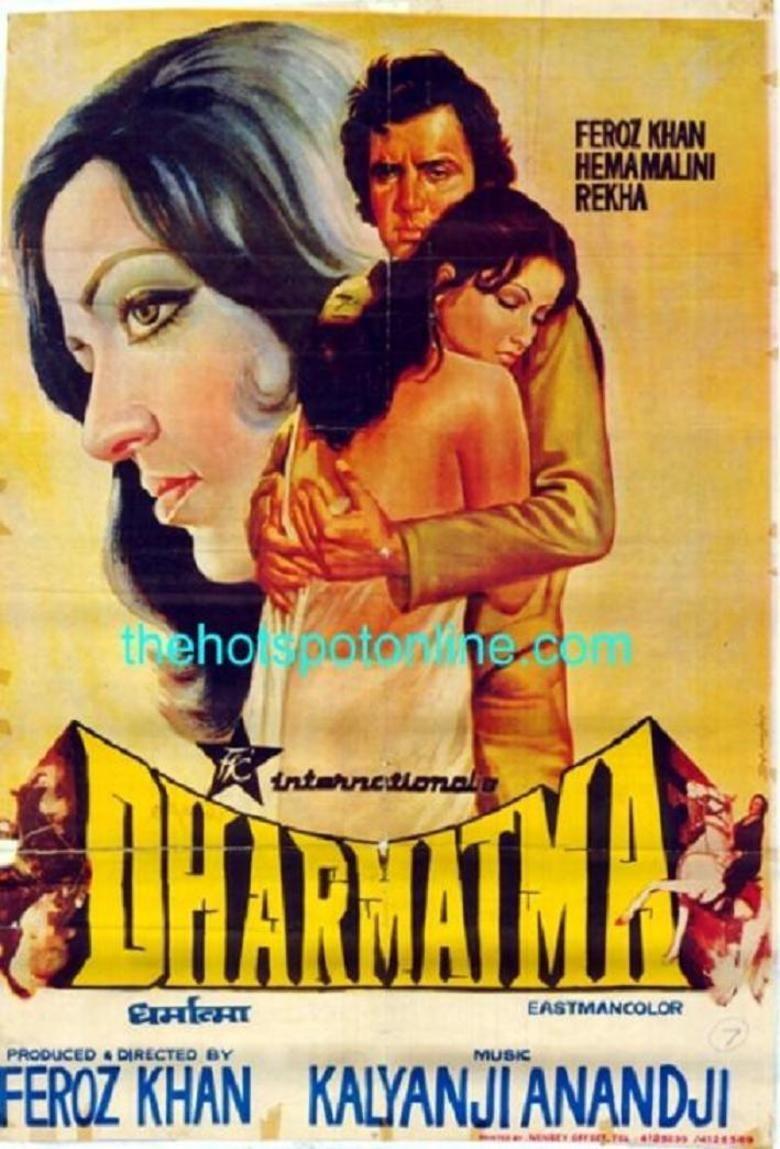 Dharmatma movie poster