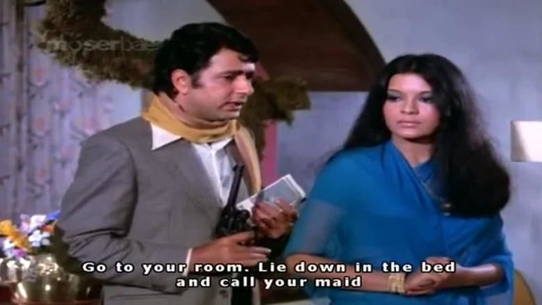 Dhund (1973 film) movie scenes