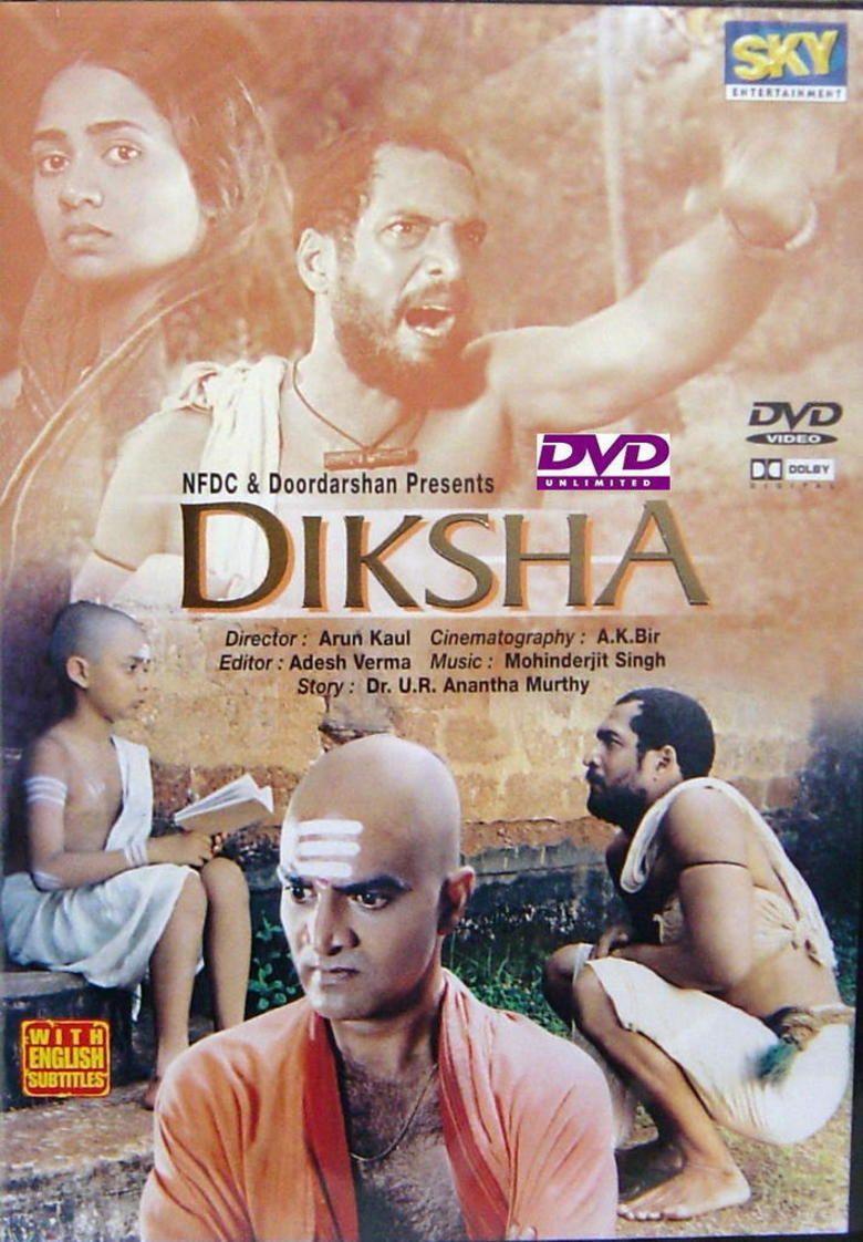Diksha (film) movie poster