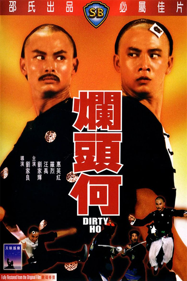 Dirty Ho movie poster