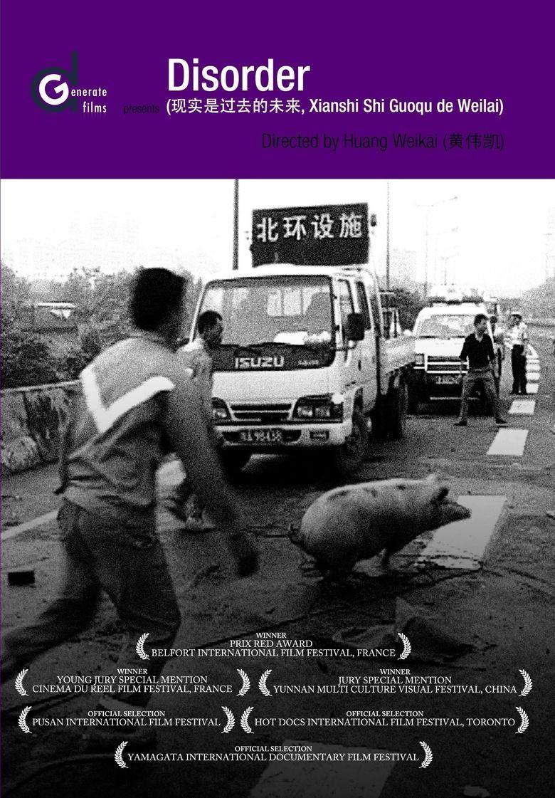 Disorder (2009 film) movie poster