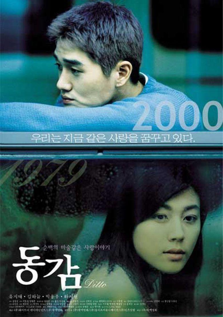 Ditto (2000 film) movie poster