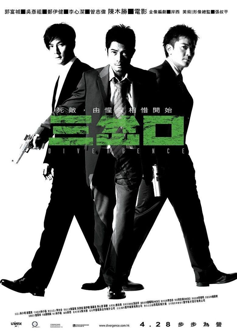 Divergence (film) movie poster