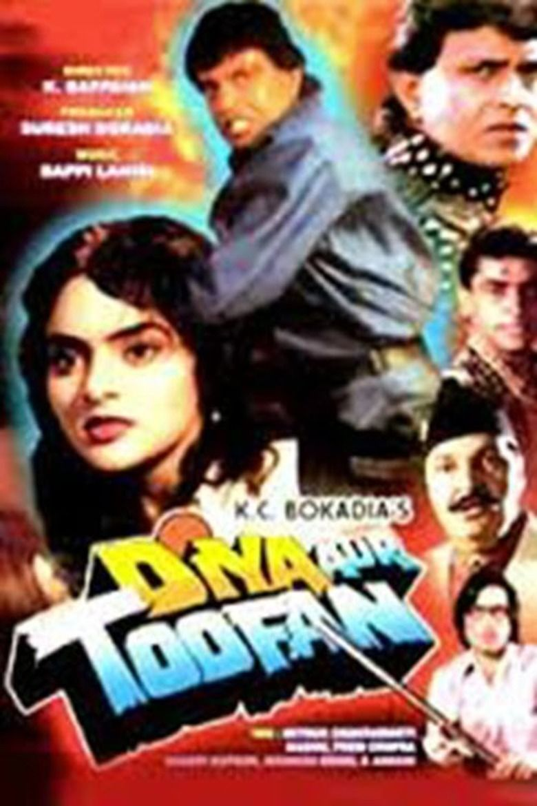 Diya Aur Toofan (1995 film) movie poster