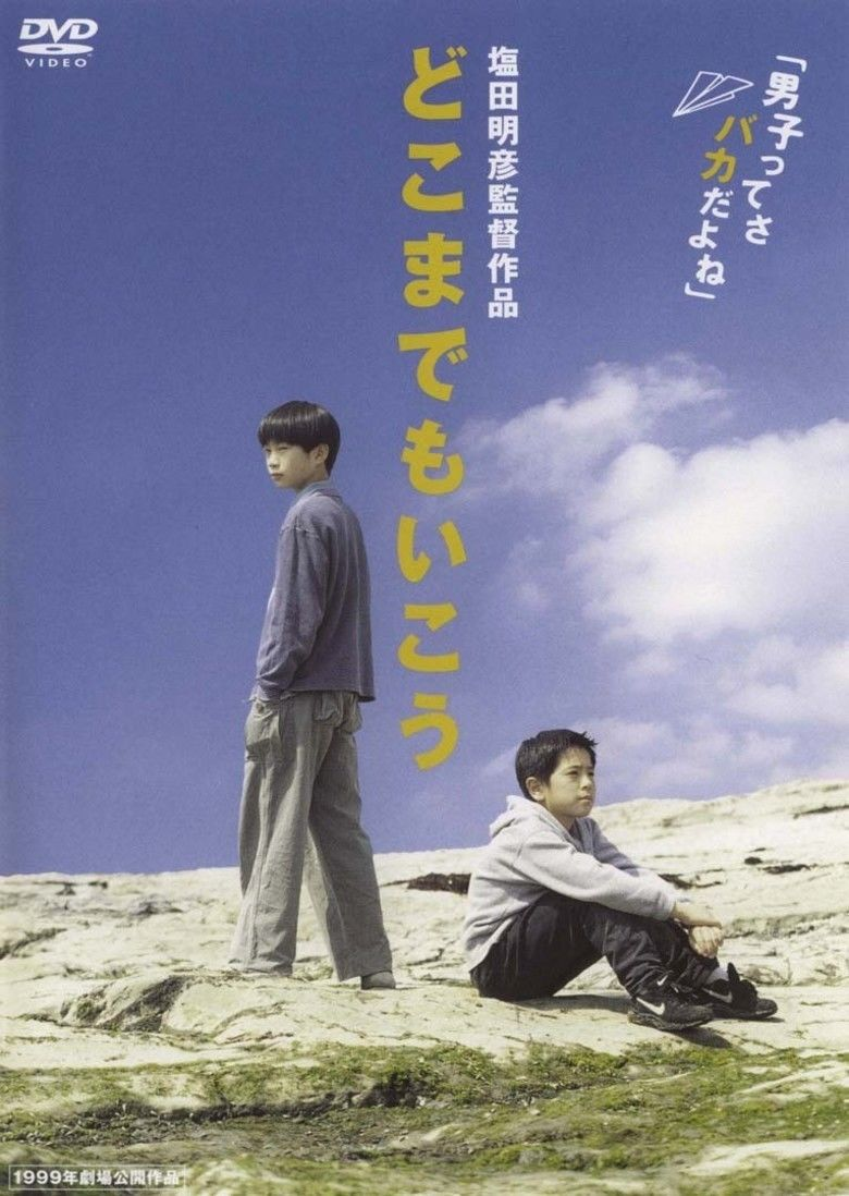 Dont Look Back (1999 film) movie poster