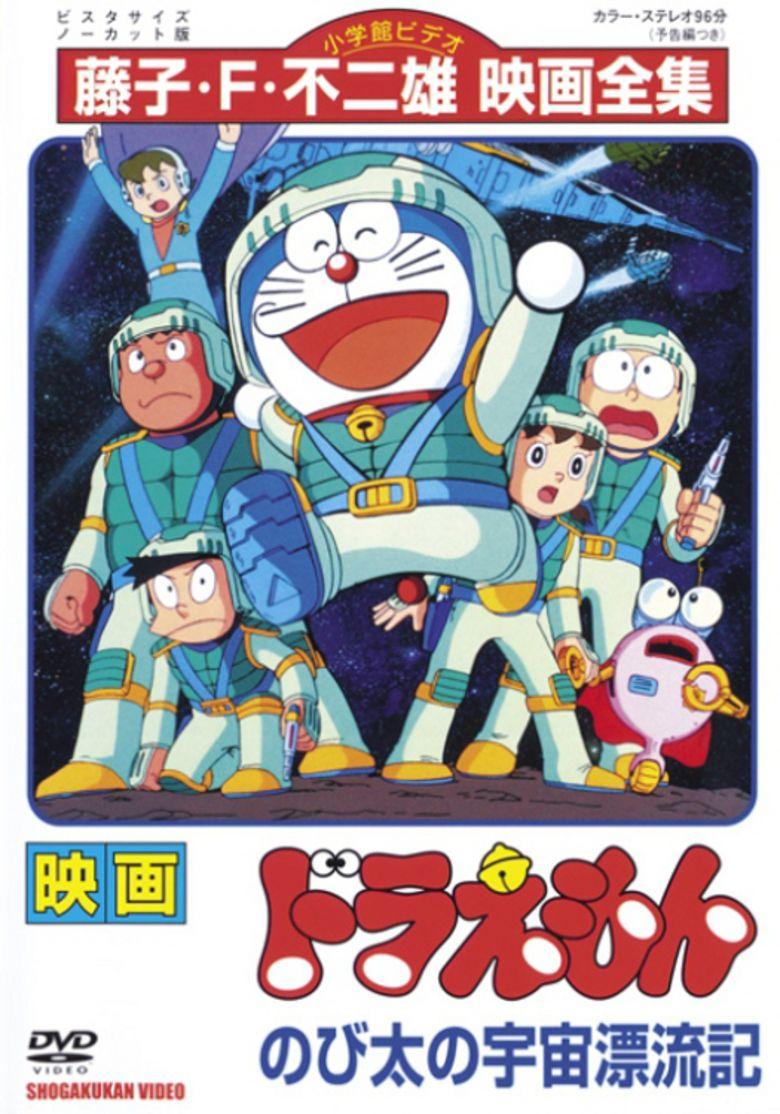 Doraemon nobita drift in universe for Doraemon new games