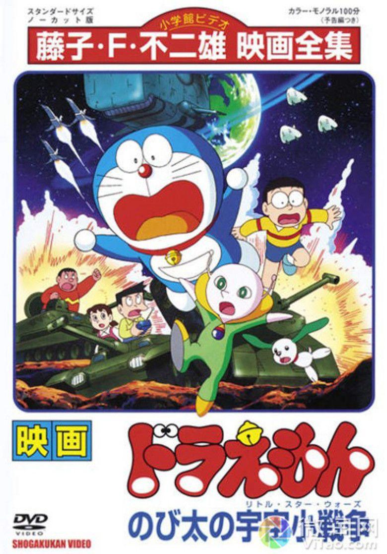 Doraemon: Nobitas Little Star Wars movie poster