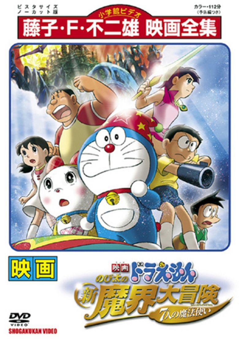 Doraemon: Nobitas New Great Adventure into the Underworld movie poster