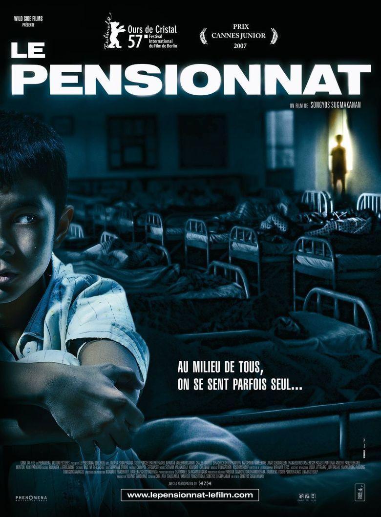 Dorm (film) movie poster