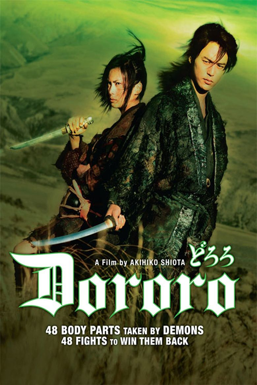 Dororo (film) movie poster
