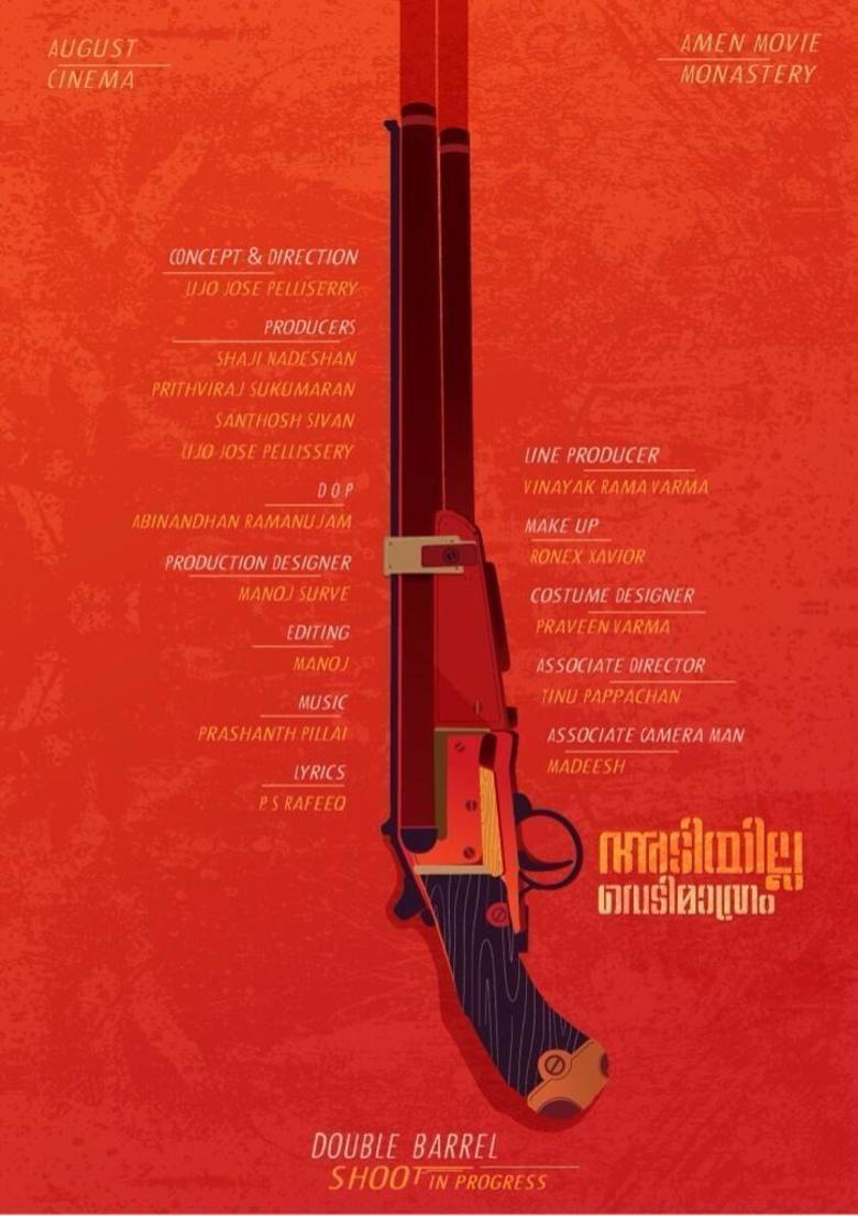 Double Barrel (film) movie poster