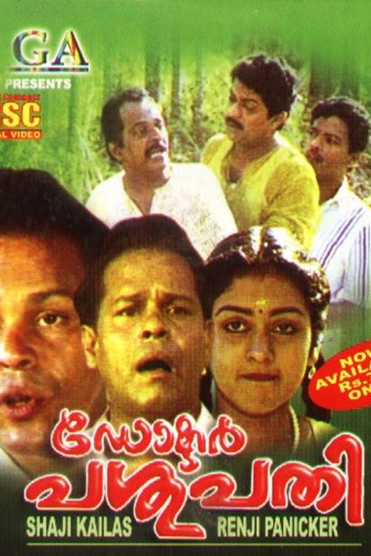 Dr Pasupathy movie poster