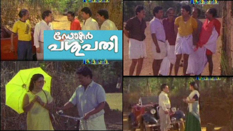 Dr Pasupathy movie scenes