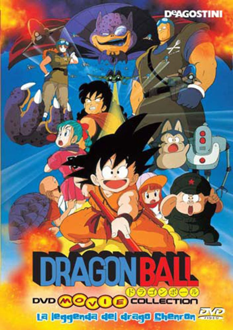Dragon Ball: Curse of the Blood Rubies movie poster