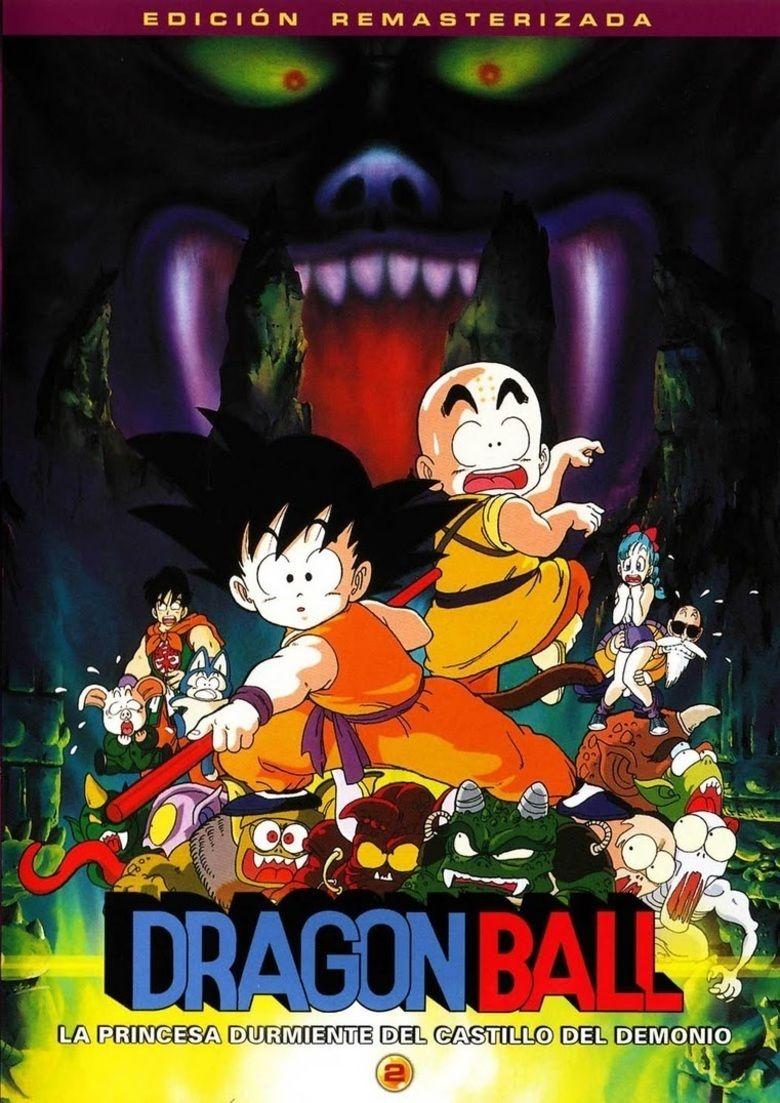 Dragon Ball: Sleeping Princess in Devils Castle movie poster