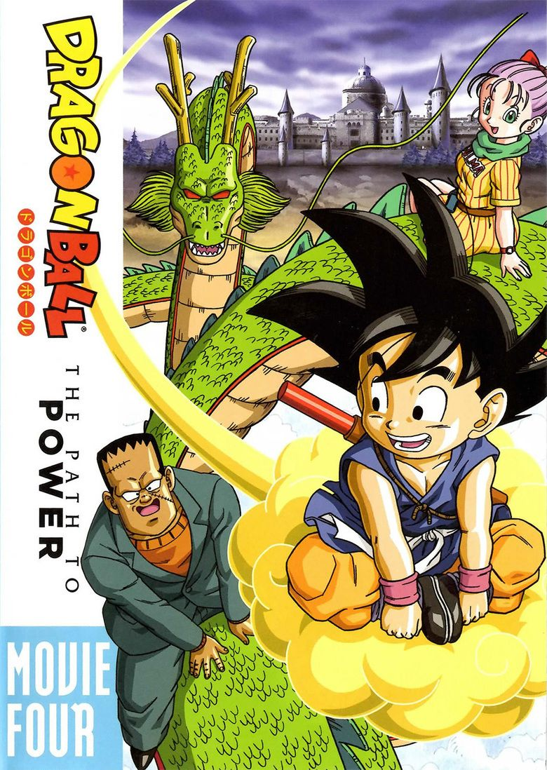 Dragon Ball: The Path to Power movie poster