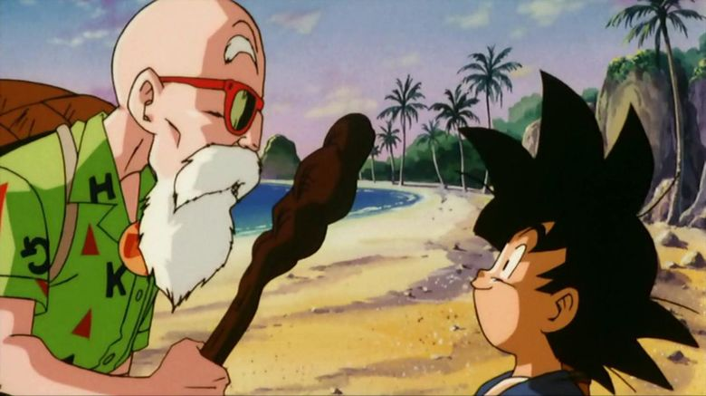Dragon Ball: The Path to Power movie scenes