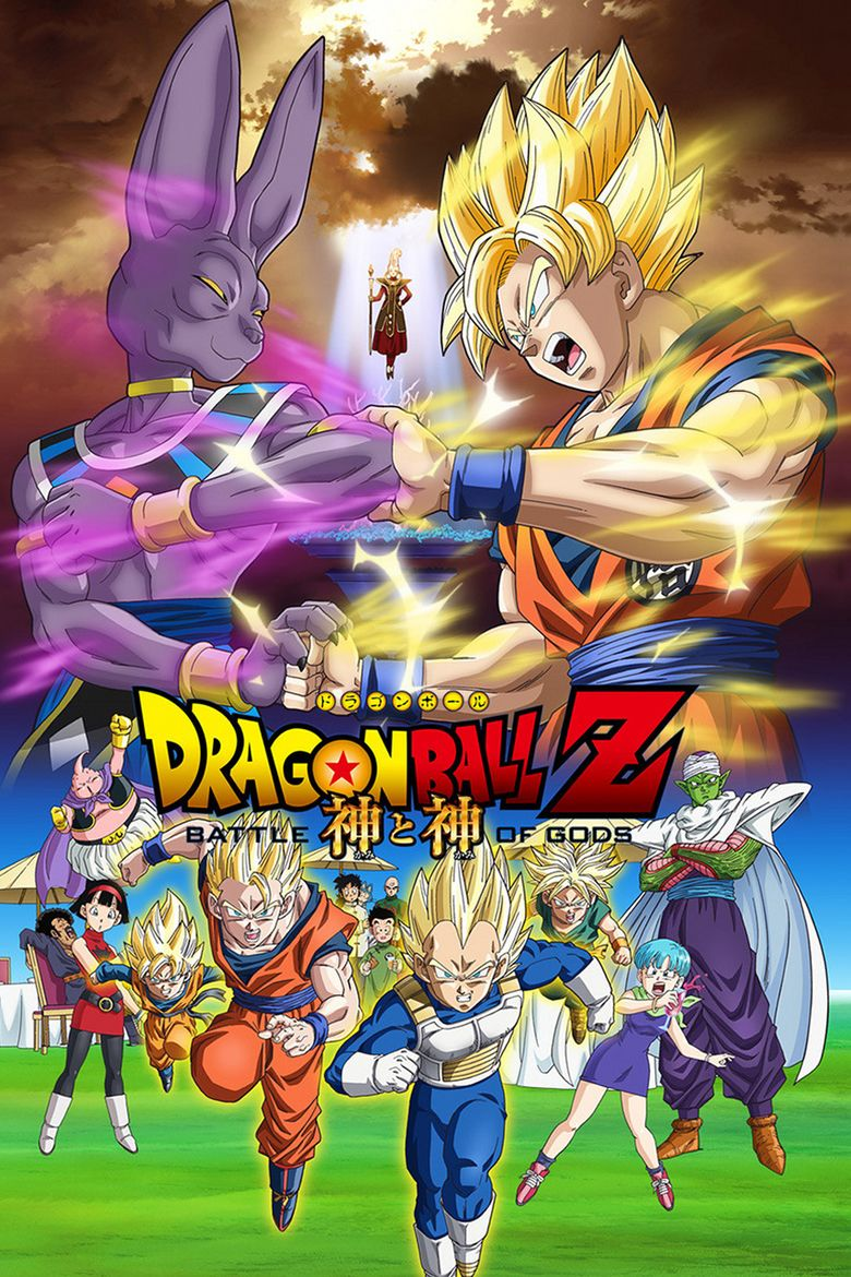 Dragon Ball Z: Battle of Gods movie poster