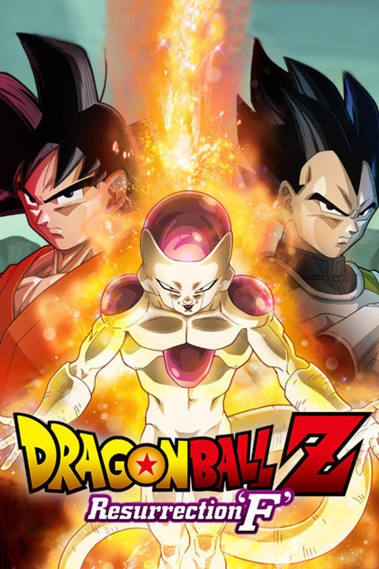Dragon Ball Z: Resurrection F movie poster