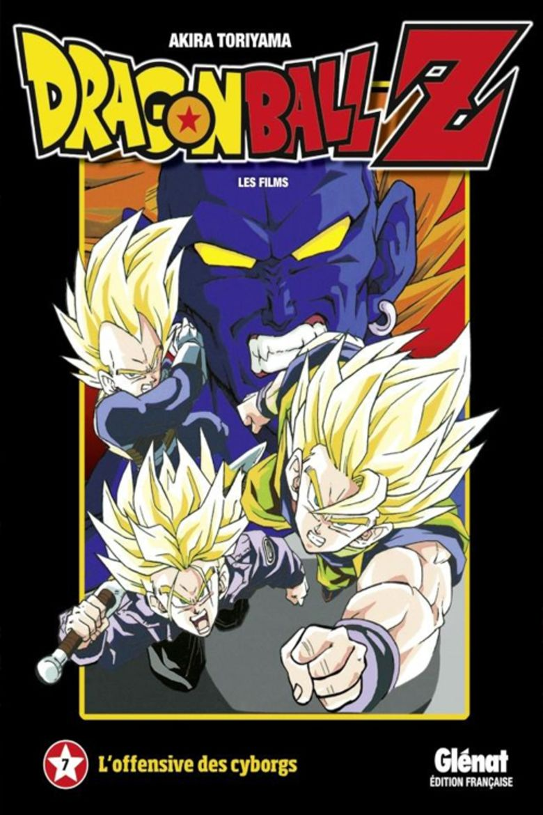 Dragon Ball Z: Super Android 13! movie poster