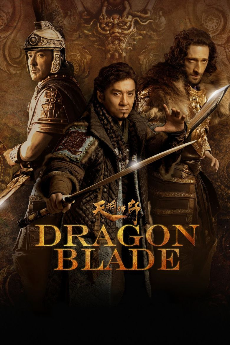 Dragon Blade (film) movie poster