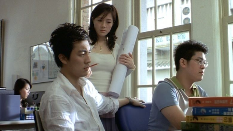 Dragon Eye Congee movie scenes