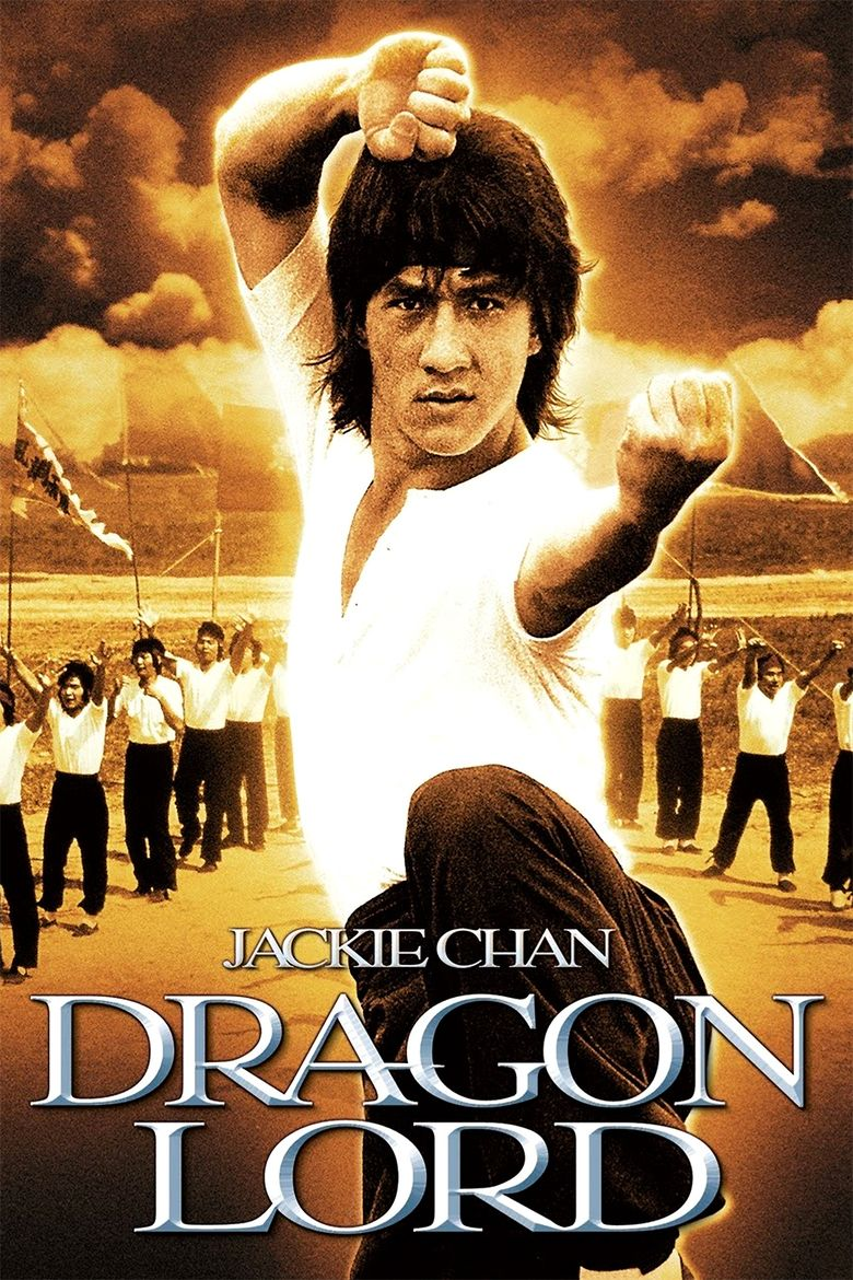 Dragon Lord movie poster