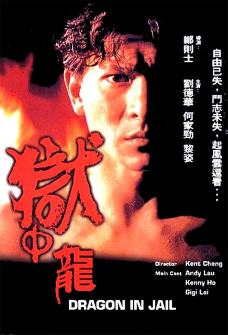 Dragon in Jail movie poster