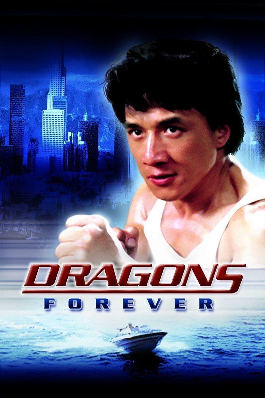 Dragons Forever movie poster