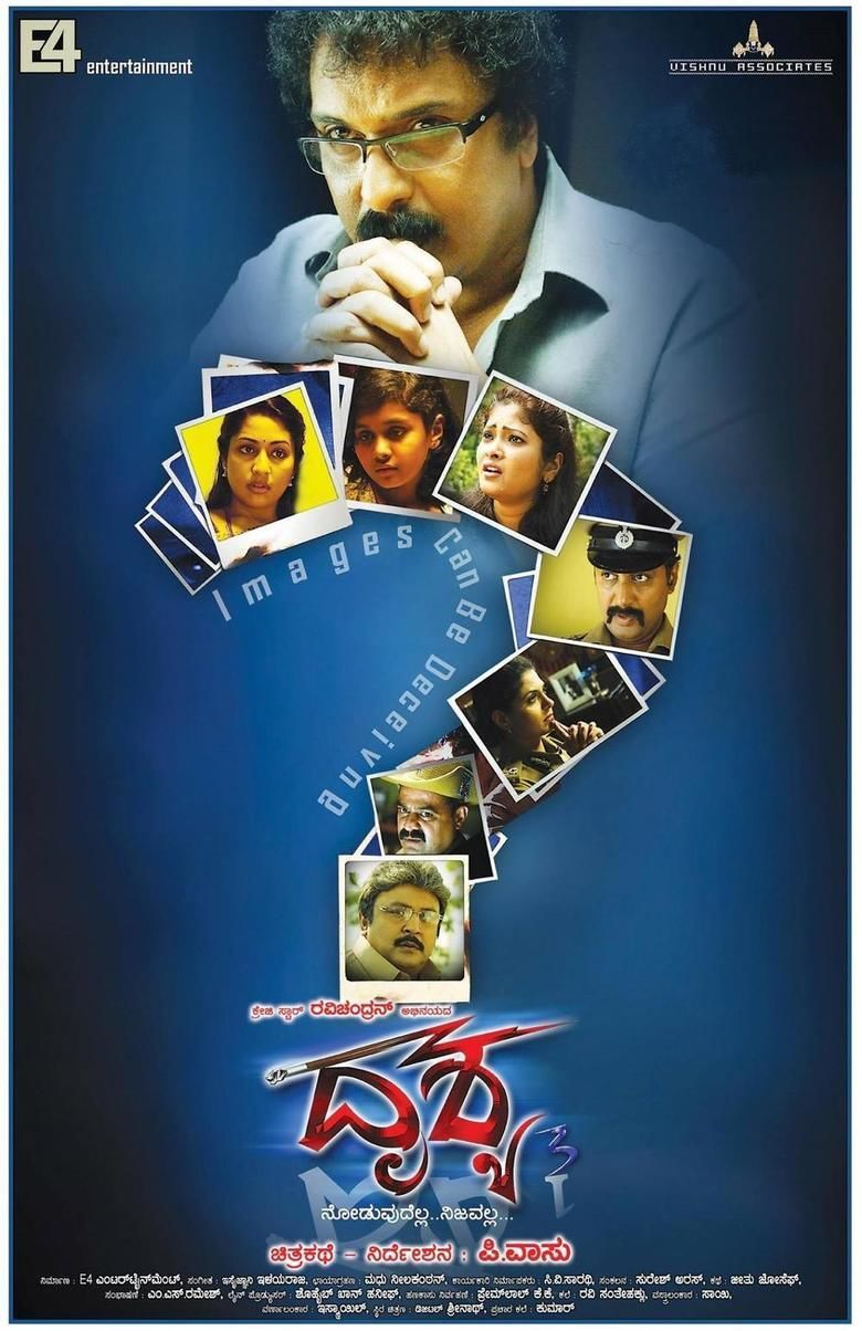 Drishya movie poster