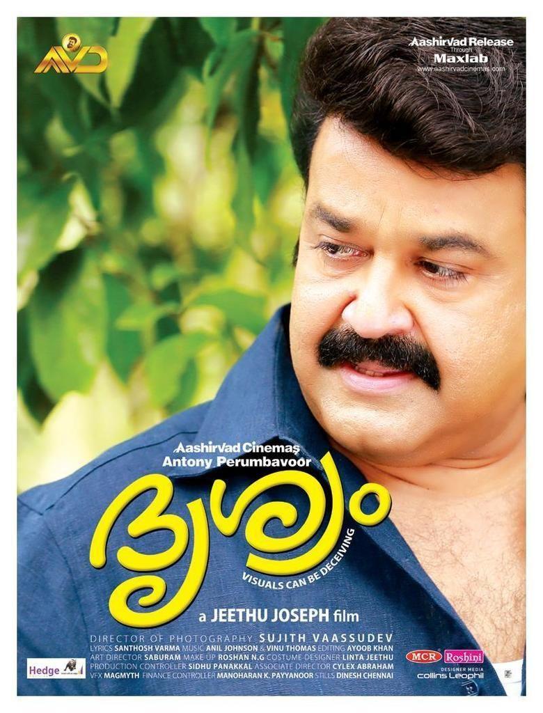 Drishyam movie poster