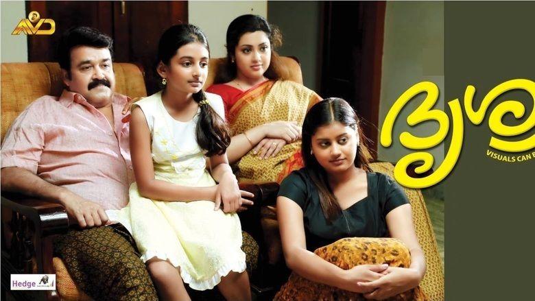Drishyam movie scenes