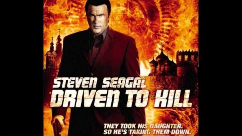 Driven to Kill movie scenes
