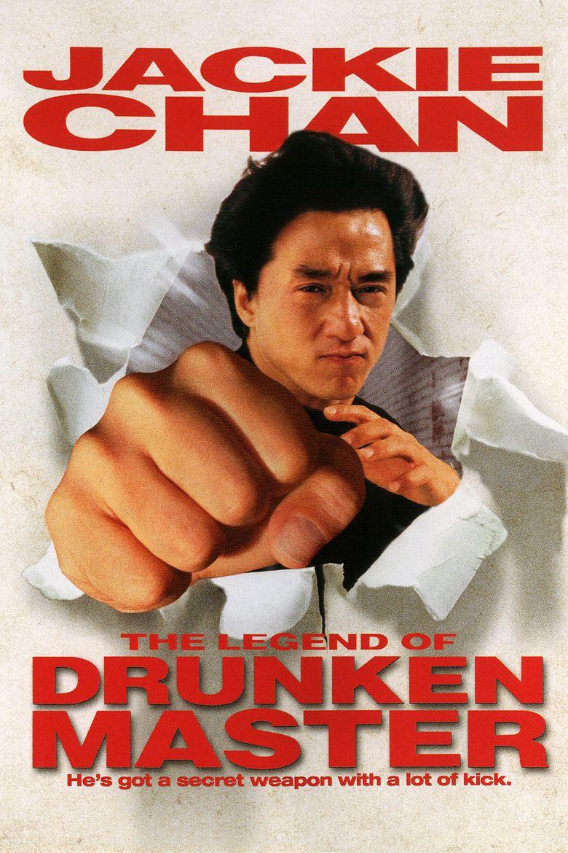Drunken Master II movie poster
