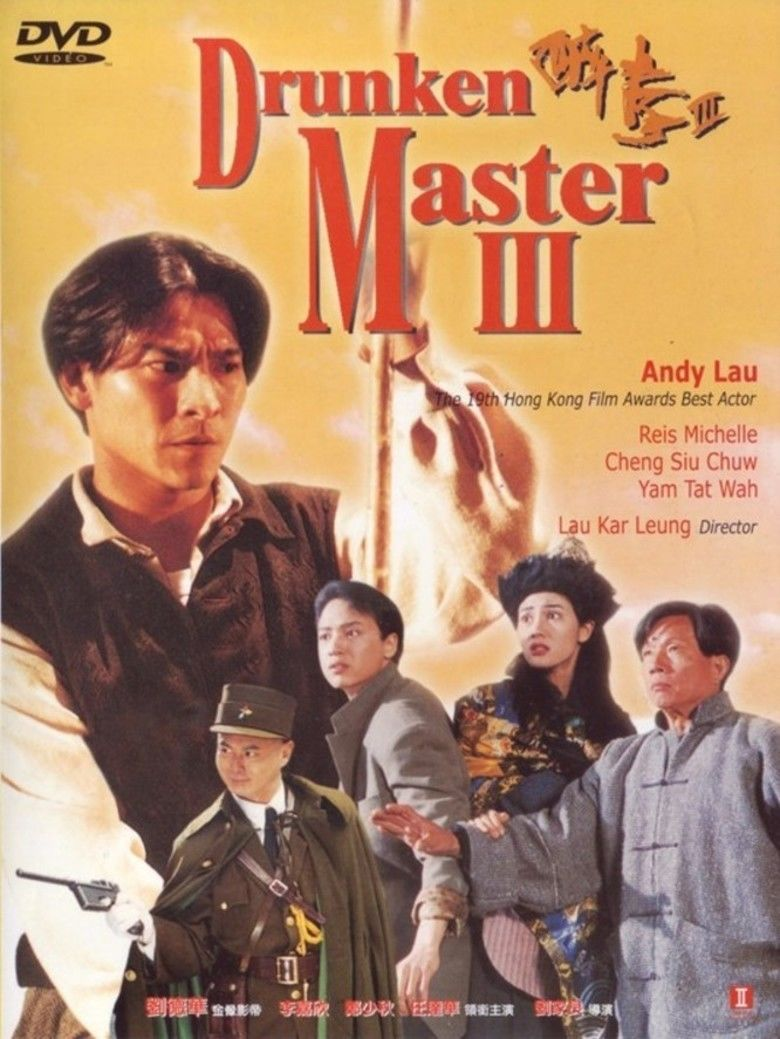 Drunken Master III movie poster