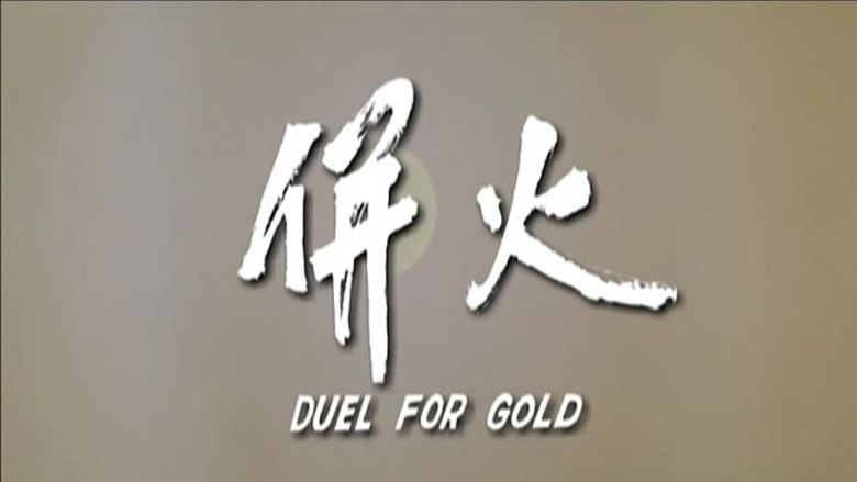 Duel for Gold movie scenes