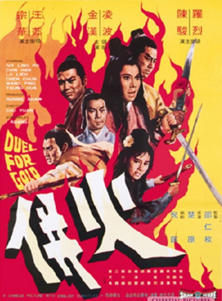 Duel for Gold movie poster