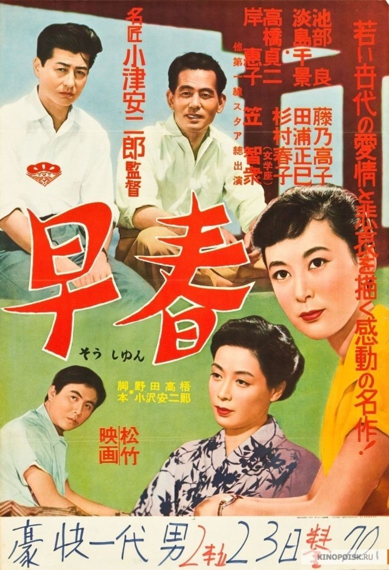 Early Spring (1956 film) movie poster