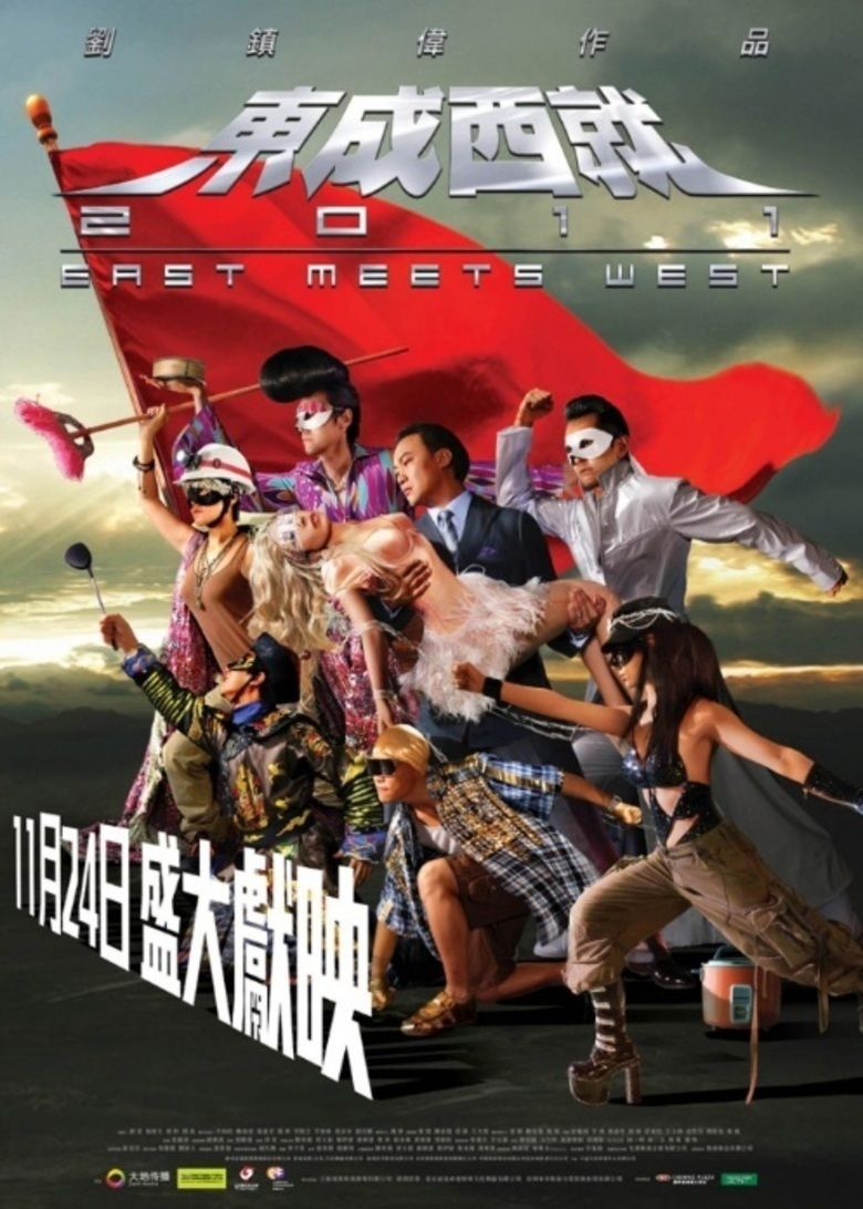 East Meets West (2011 film) movie poster