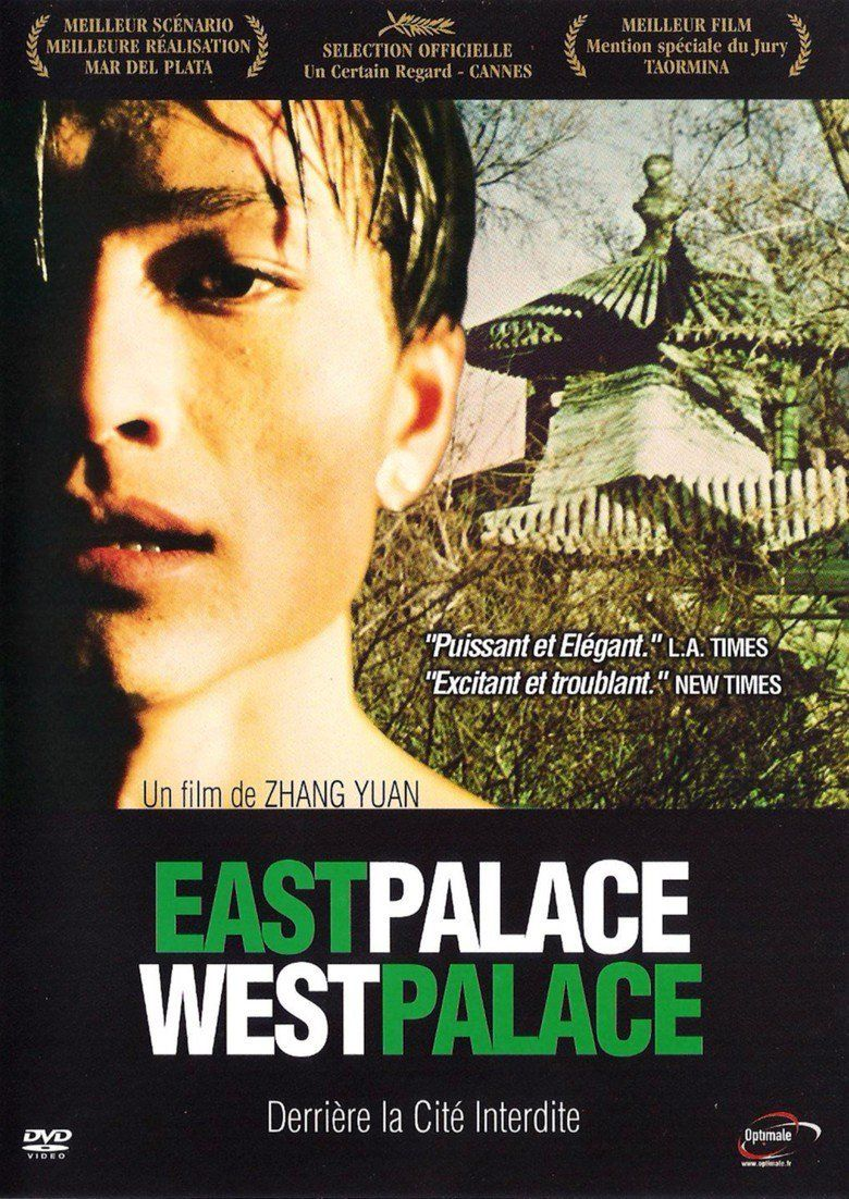 East Palace, West Palace movie poster