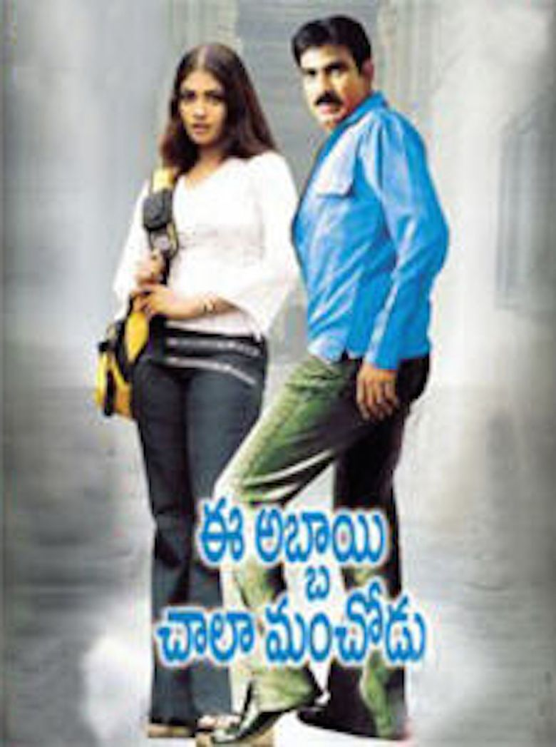 Ee Abbai Chala Manchodu movie poster