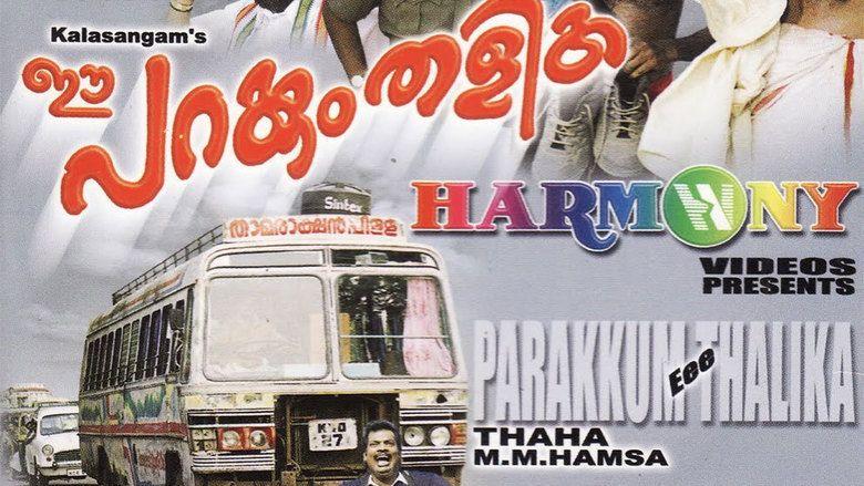 Ee Parakkum Thalika movie scenes