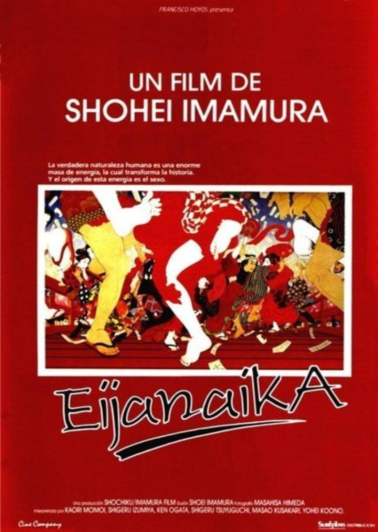 Eijanaika (film) movie poster
