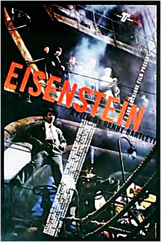 Eisenstein (film) movie poster