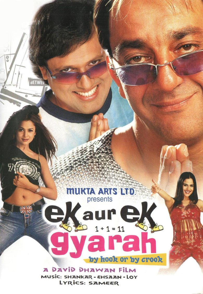 Ek Aur Ek Gyarah movie poster