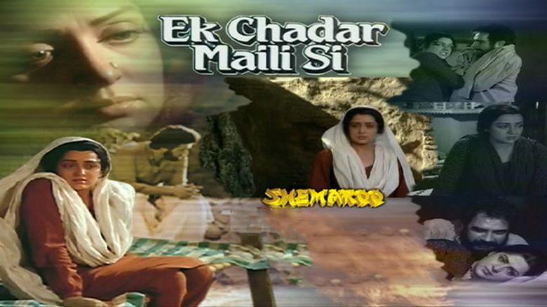 Ek Chadar Maili Si movie scenes