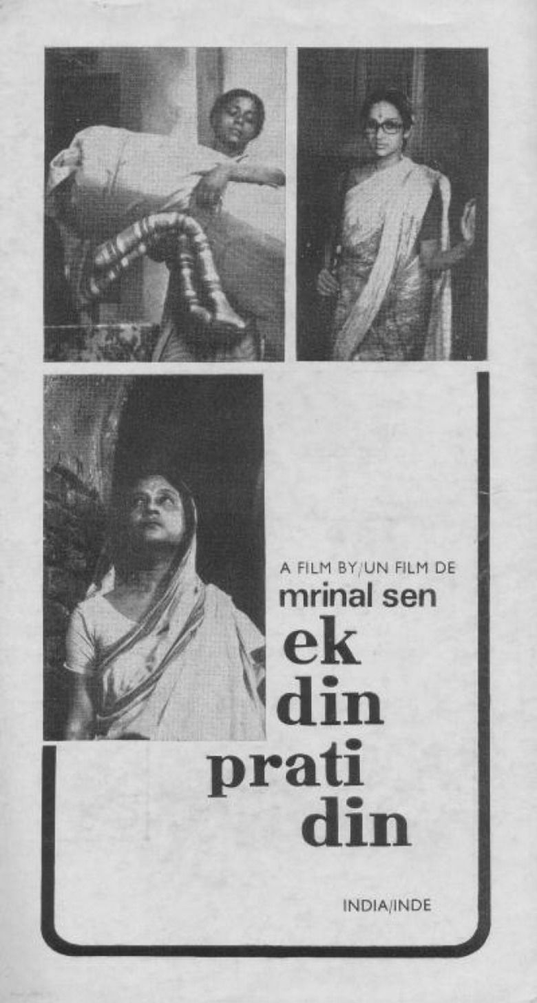 Ek Din Pratidin movie poster