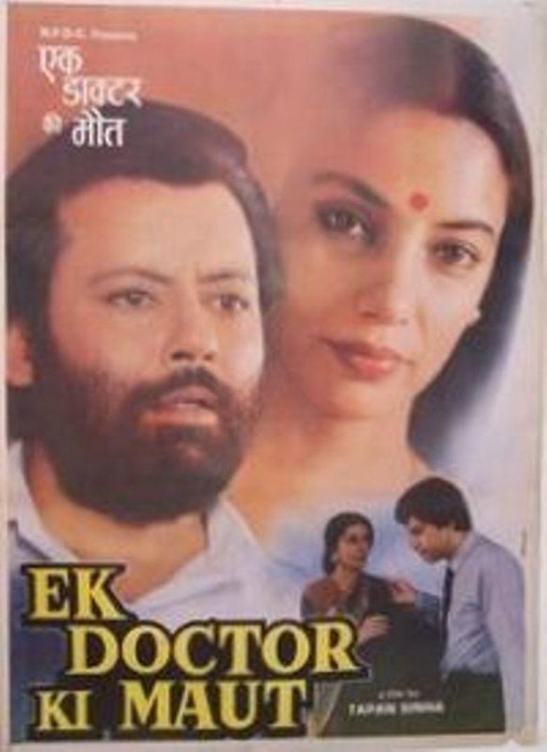 Ek Doctor Ki Maut movie poster