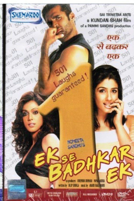 Ek Se Badhkar Ek (1976 film) movie poster